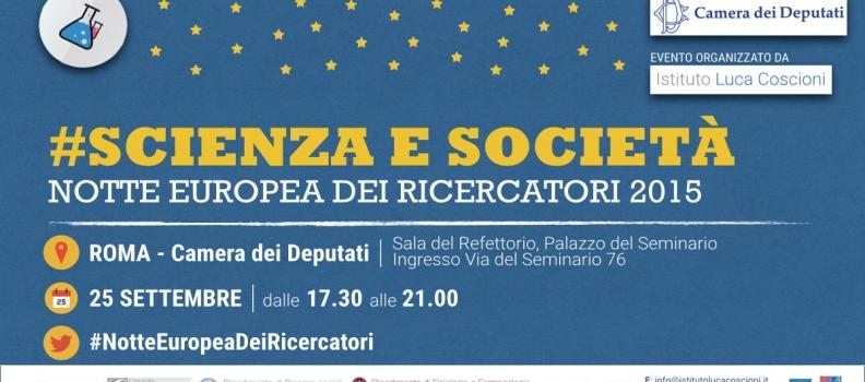 #Scienza e Società. Notte Europea dei ricercatori